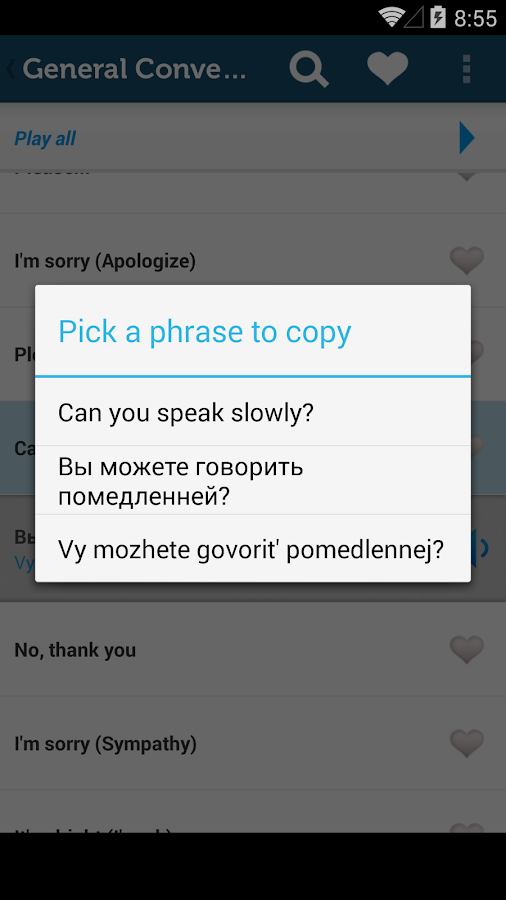 Learn Russian Phrasebook Pro - screenshot