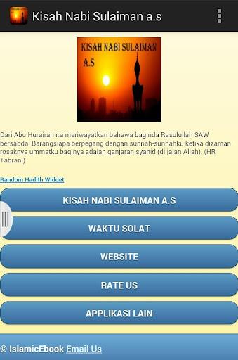 Kisah Nabi Sulaiman a.s