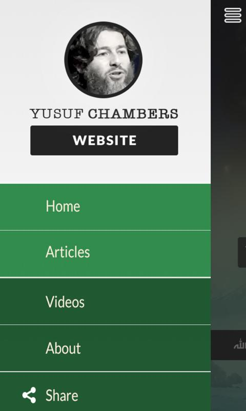 Shiekh Yusuf Chambers - screenshot