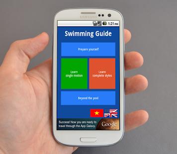 游泳技巧 - 如何游泳