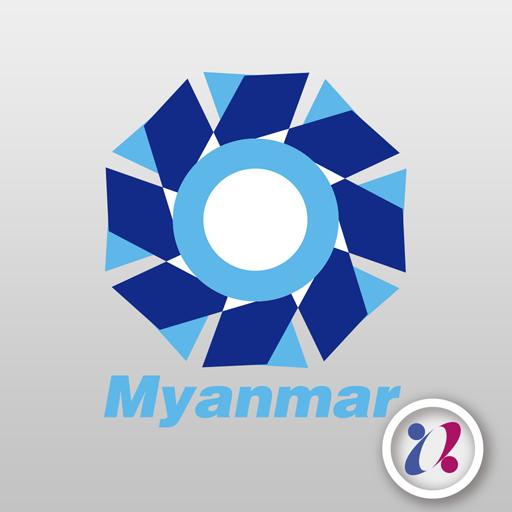 商業必備App POWER MYANMAR LOGO-綠色工廠好玩App