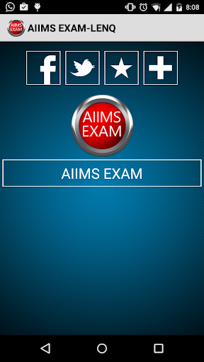 AIIMS Exam-LENQ