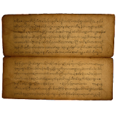 Theravada Buddhist Texts