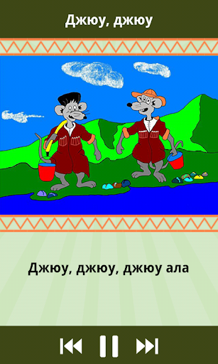 Tilburguchla|玩教育App免費|玩APPs