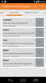 English to Hindi Dictionary Screenshot 6