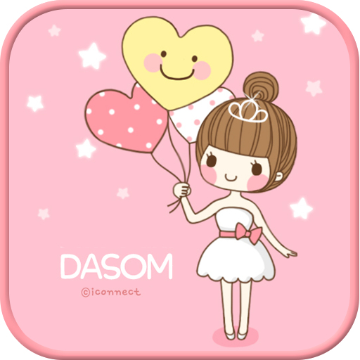 Dasom Goodday Theme 個人化 App LOGO-APP試玩