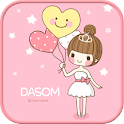 Dasom Goodday Theme icon
