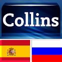 Spanish<>Russian Dictionary TR logo