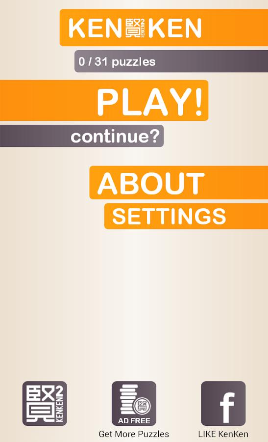 KenKen Classic II - screenshot