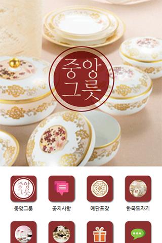 達卡努瓦賞螢步道實地賞螢 @ 您好!歡迎參觀LoveTaiwan的部落格 :: 隨意窩 Xuite日誌