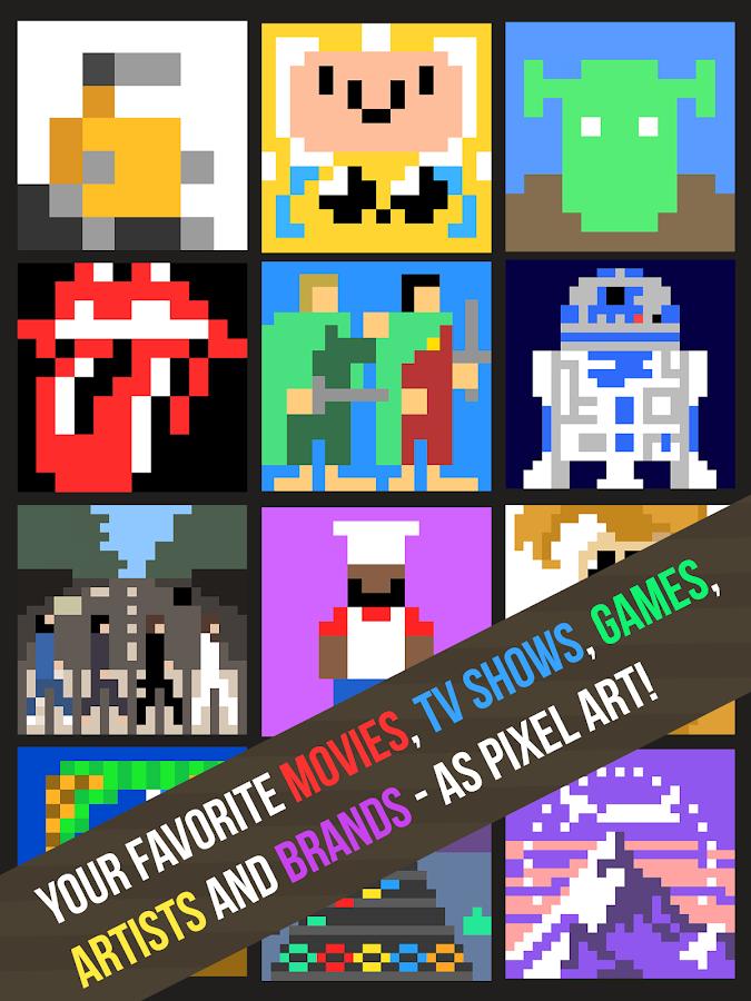 pixel art quiz