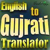 Gujrati Translator