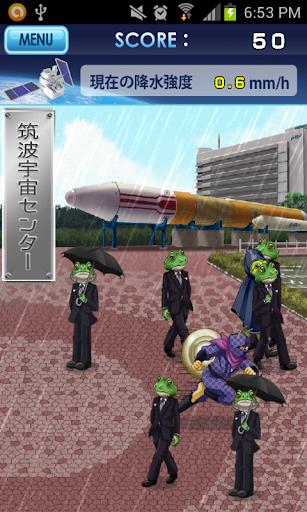 【免費休閒App】救え!カエル紳士 JAXA GPM/DPR Project-APP點子