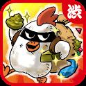 Chicken Quest