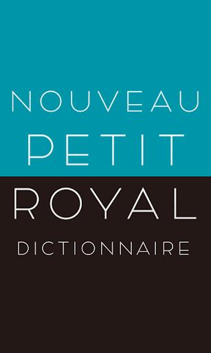プチ・ロワイヤル仏和(第4版)・和仏(第3版)辞典