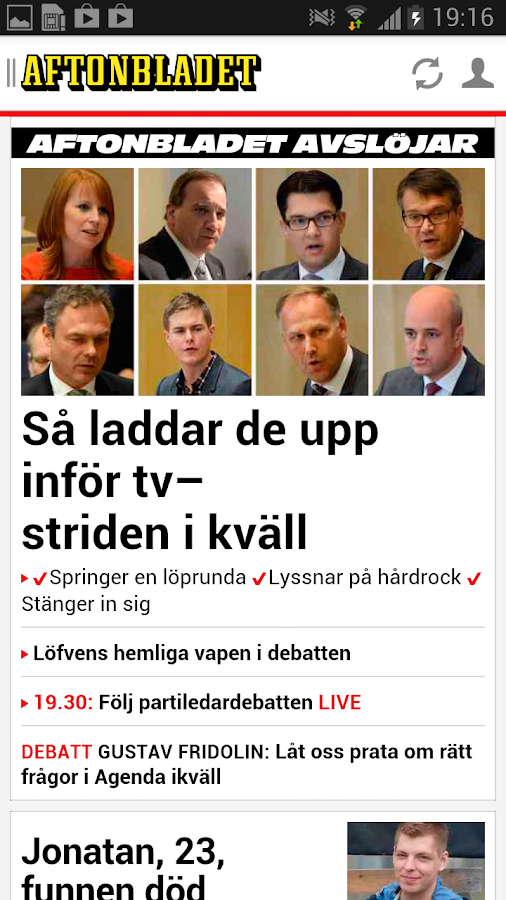 Aftonbladet - screenshot