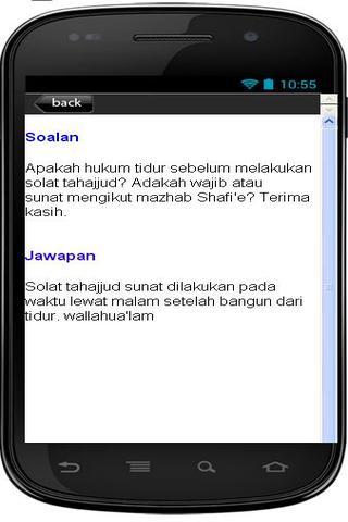 Cara Solat Tahajjud- screenshot