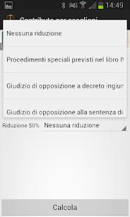 Contributo Unificato - screenshot thumbnail