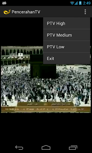 PencerahanTV