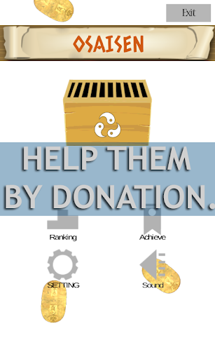 OSAISEN -HELP THEM-