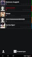 Screenshot of Dark WP7 theme for exDialer