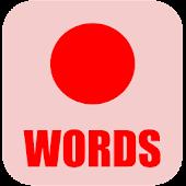 Japanese Basic Kanji Part1