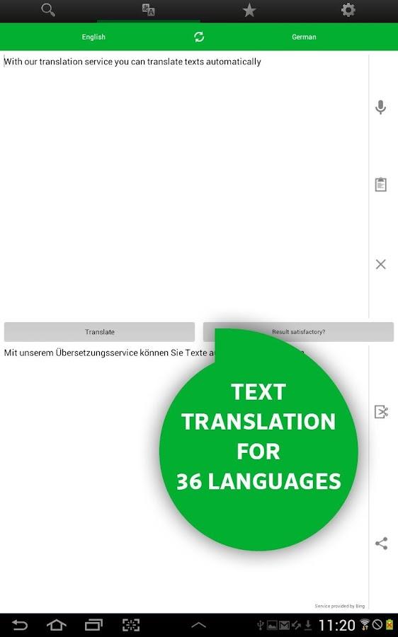 PONS Online Dictionary - screenshot