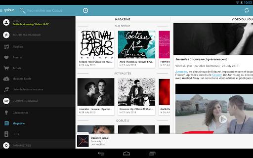 【免費音樂App】Qobuz pour Android 2.2-APP點子