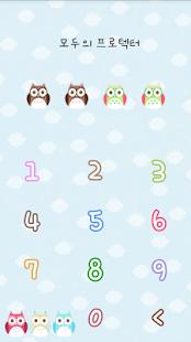 Colorful Owl protector theme - screenshot thumbnail