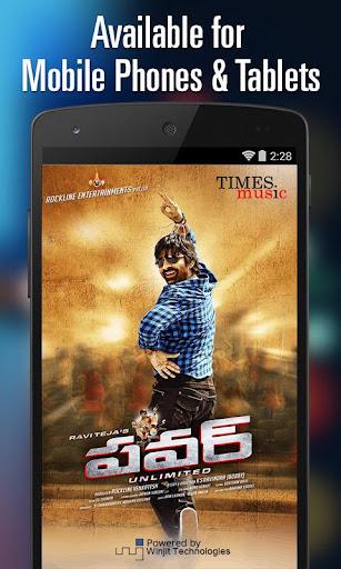 Ravi Teja's Power Movie Songs
