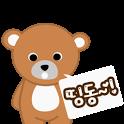 KidkKid Math:Kids Math icon