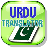 Urdu Translator