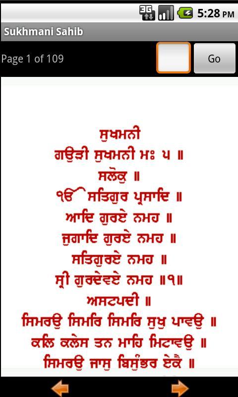 Sukhmani Sahib Path Invitation Wording In Punjabi | Infoinvitation.co