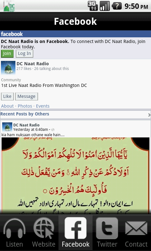 DC Naat Radio- screenshot