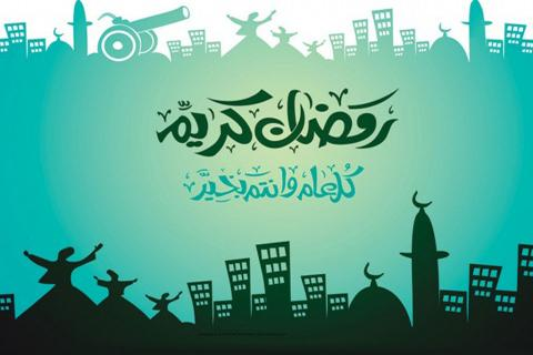 Ramadan Wallpaper - screenshot