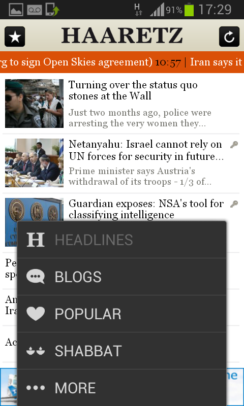 Haaretz English Edition- screenshot