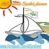 Download AlSarafand - South Lebanon APK