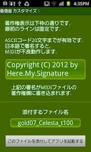 Custom Ringtone- screenshot thumbnail