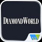 Diamond World icon