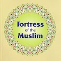 DuAa (Hisn AlMuslim) En logo