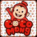 코코몽 월드 카카오톡 테마 icon