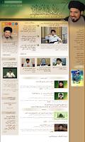 Screenshot of المنير