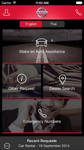 Nissan Auto Assistance TH