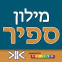 SAPIR Hebrew Dictionary