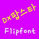 DXPopstar™ Korean Flipfont icon