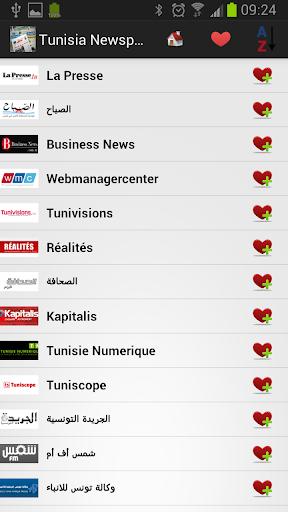Tunisia Newspapers And News