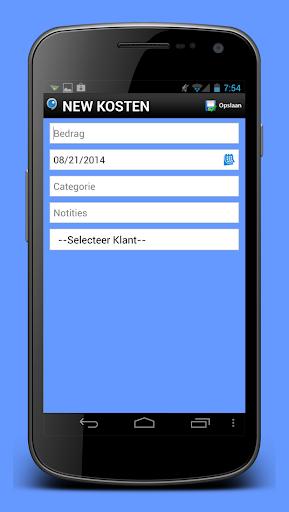 【免費生產應用App】BahaQuote Deutsch-APP點子