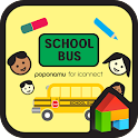 SchoolBus dodol launcher theme icon