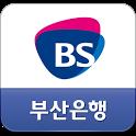 부산은행 BS개인스마트뱅크 icon