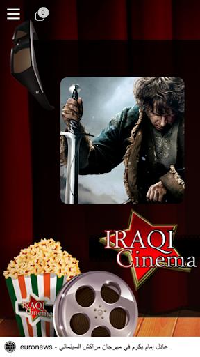 IRAQI CINEMA - IRAQ